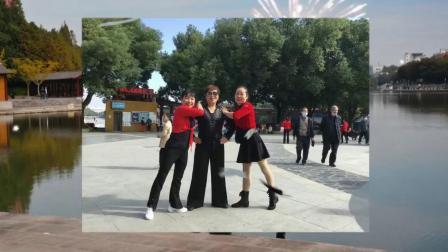孝感市舞动人生舞蹈队--2020年重阳节汇演拉手平四舞