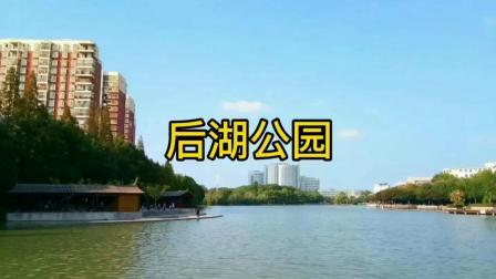 孝感市舞动人生舞蹈队--2020年重阳节汇演圆圈舞