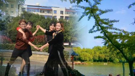 孝感市舞动人生舞蹈队--2020年重阳节汇演兵兵三步踩