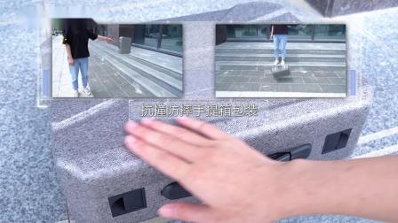 G105视频中文版120秒(1)