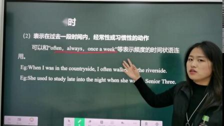 【高中英语】动词时态语态一 一般过去时-杨思朦