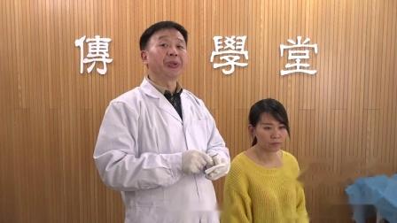 【实操高清视频】刺络放血疗法治疗高血脂-王合民