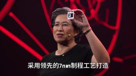 Lisa Su博士介绍RDNA2架构,并展示AMD Radeon RX 6000 系列芯片