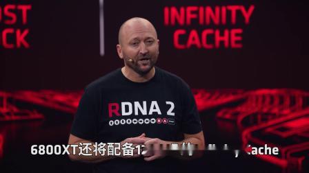 AMD Radeon RX 6800XT显卡为4K分辨率及最高画质设置的AAA大作量身定制!