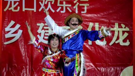 歌舞《逛新城》龙口市东江老干部艺术团演出