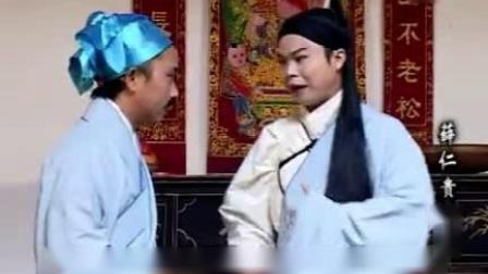 抚州采茶戏《薛仁贵东征》2