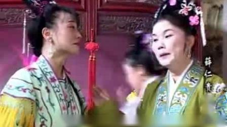 抚州采茶戏《薛仁贵东征》3