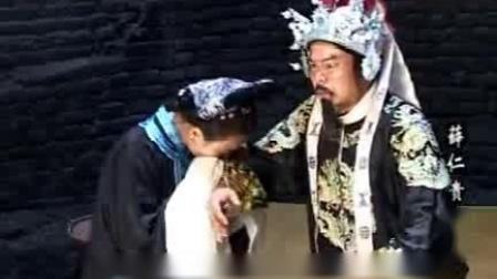 抚州采茶戏《薛仁贵东征》6