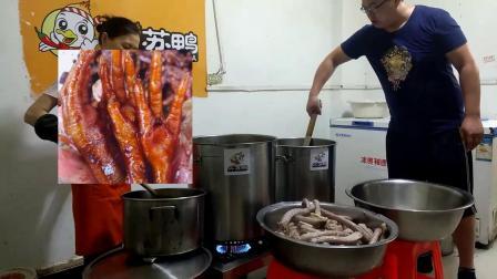 四川卤牛肉培训学习哪里最好,做卤味不能缺少这个料