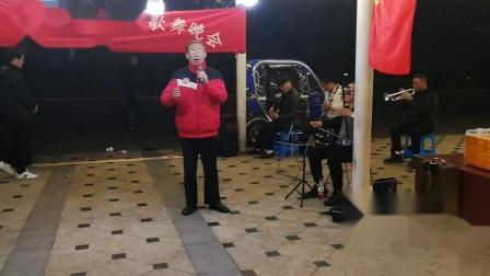 [牡丹之歌]---王本山.mp4