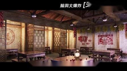 江苏县城隐匿神秘老道,头长天眼能飞檐走壁,离奇真相会是?