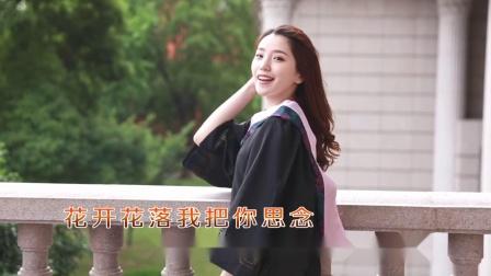 KTV版   红尘几多缘(雨中百合)
