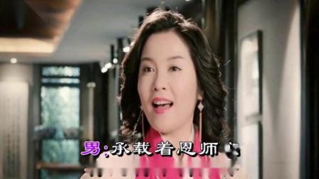 凤鸣长乐 缺男声