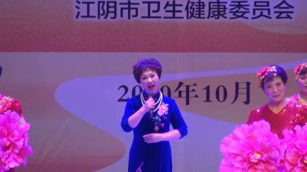 02.锡剧表演唱《朵朵红花》