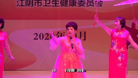 05.沪剧表演唱《赞江阴》含歌词2版
