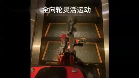 小布(Brompton)折叠车加装Rotacaster 50mm全向轮