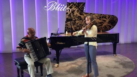 张松康手风琴与袁琛儿小提琴演奏《查尔达什》