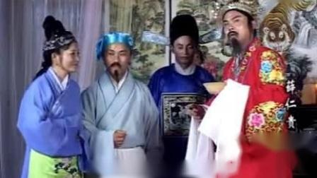 抚州采茶戏《薛仁贵东征》7