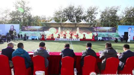 北京击鼓乐团参加:2020中国网络媒体足球精英赛•互联网人的世界杯!开幕式战鼓表演!#北京鼓乐团# 北京高质量演出团队#战鼓# 北京运动会开场秀
