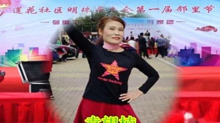 《我的九寨》合肥友谊广场舞之队表演