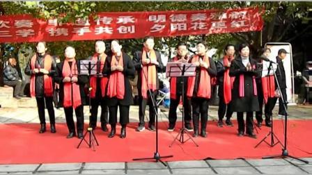 西安埙友义演,传承中国传统文化在路上