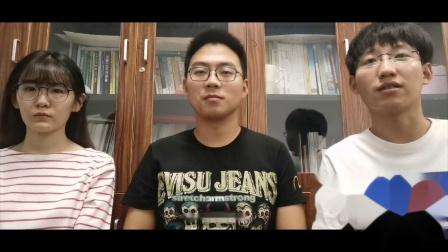 第一届高校CAE人才培育技能竞赛线上获奖发布会首奖 北京化工大学 机电工程学院 谢鹏程团队