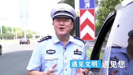 宏琪说交通 2020年11月02日 不要拿无知做违法的挡箭牌