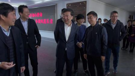 重阳前夕,市委书记许峰等四套班子领导慰问江阴市老年大学师生