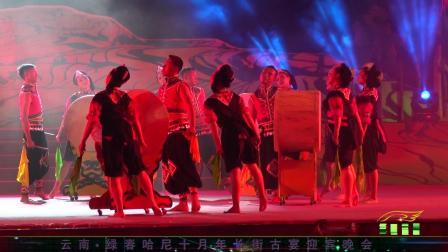 艺联音像-彝族古舞《跳鼓》