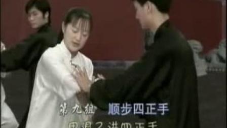 吴阿敏推手2-04