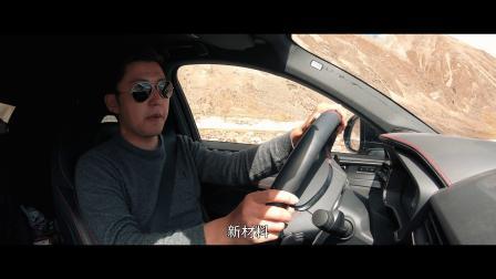 领克05川藏珠峰04:离天堂最近的地方 领克05五峰登顶