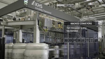 啤酒:KHS科埃斯桶装生产线应用