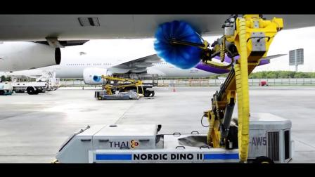 NORDIC DINO - 航空业如何使用机器人进行飞机清洗?