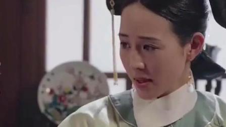 如懿传:阿箬说今天皇上不会找她,因为如懿进王府就是今日