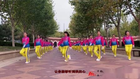 中国梦之队快乐之舞第18套健身操(第5组)
