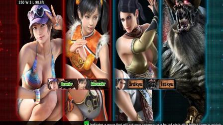 最新PS3模拟器模拟铁拳TT2测试