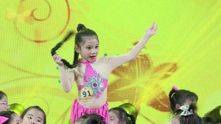 91、少儿舞蹈《麻花辫》星耀杯全国校园舞蹈展演