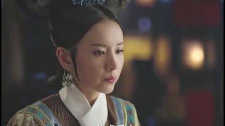 如懿传:皇后太惨了,身边的儿女接连出事,果然是遭报应了啊!