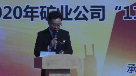 """鞍钢集团矿业公司""""119""""消防活动日启动仪式视频20201103"""
