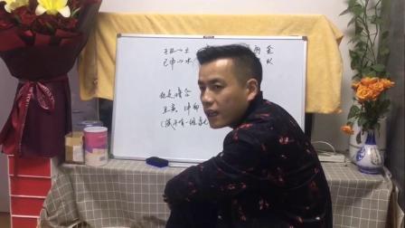 八字命理  闽南大师吴福松在京城为学员  分析八字  探讨交流八字