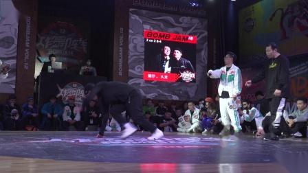 Baby Ball vs 671 vs 猫仔 久龙-8进4-Breaking 2on2-炸舞阵线2020总决赛