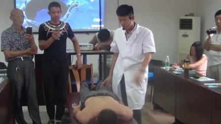 张振听正骨教学急性腰扭伤手法视频