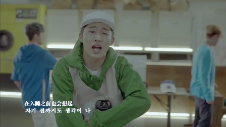 iKON-MY TYPE (中韩字幕版)(蓝光)