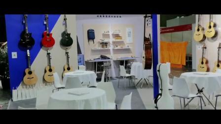 乌托邦吉他2020上海国际乐展vlog
