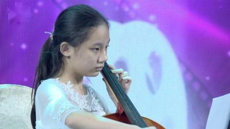101、大提琴《千与千寻》星耀杯全国校园艺术展演