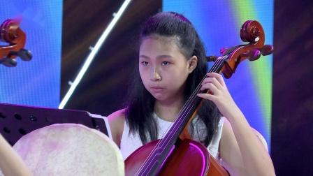 103、大提琴《爱乐之城》星耀杯全国校园艺术展演