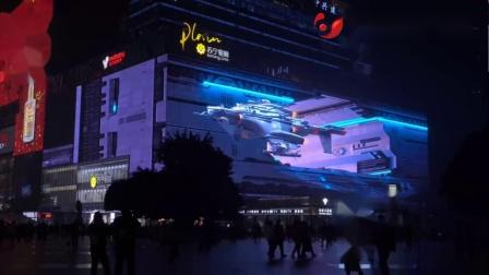 """3788㎡!裸眼3D巨幕亮相重庆观音桥,打造""""太空飞船""""科幻场景,瞬间成网红打卡地"""