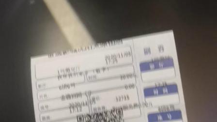 沈阳金逸电影城(尚品荟店)