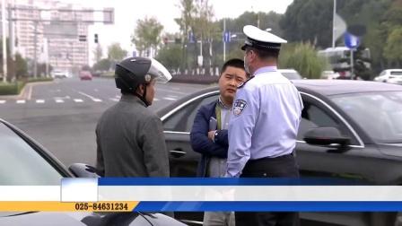 """宏琪说交通 2020年11月04日 小碰擦后惊现""""豪横""""大爷"""