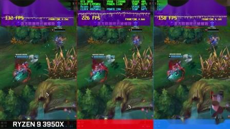 英雄联盟 5800X/10900K/3950X性能对比测试视频